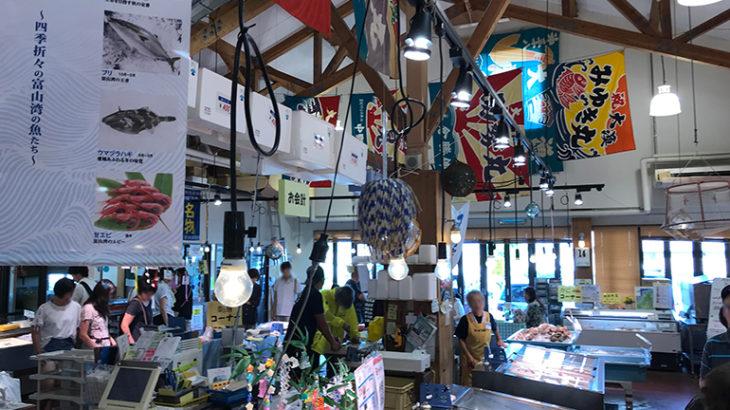 【富山旅行記6】目の前が漁港の魚の駅 生地に行って来た!やっぱり富山に来たなら新鮮な魚を食べたいよね!