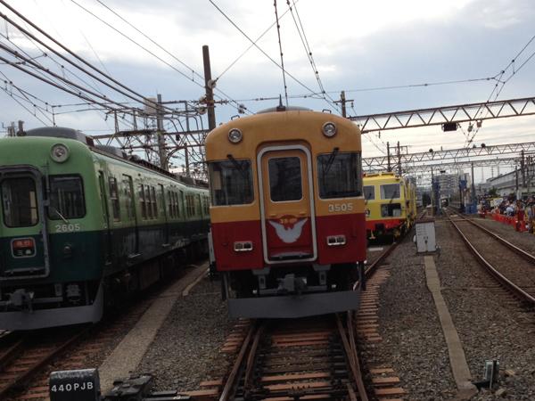 京阪特急旧3000系