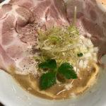 こってりスープとモチモチ麺がたまらない!麺屋キラメキ京都三条の鶏白湯らーめん(醤油)を食べてきた!