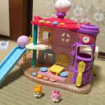 幼稚園児のハートを鷲掴み!娘の誕生日プレゼントに「おおきなここたまハウス」を買いました!
