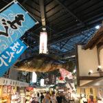 海鮮丼にお寿司、まぐろラーメン! 締めには温泉も!海を見ながら楽しめる黒潮市場&黒潮温泉に行ってきた!