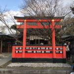 芸を磨きたいならこの神社!子供の習い事上達祈願に芸能の神様 京都・嵯峨野の車折神社に行って来た!