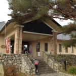 日本海や琵琶湖ドライブにオススメ!日帰りで「マキノ高原温泉さらさ」に行ってきたよ