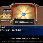 【モンスターパレード】ライデイン持ちスライムのサスケをゲット!185日目ログインボーナス