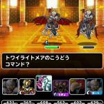 【DQMSL】[無課金] ドラグナーサンドが使える!ドラゴンカーニバル地獄級攻略パーティのご紹介など!