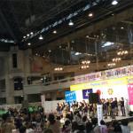 工作から屋台まであって楽しめる!京都市PTAフェスティバル2015に行って来たよ