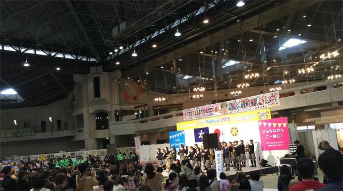 京都市PTAフェスティバル