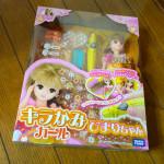 待望の「リカちゃん キラかみカール ひまりちゃん」を買って貰った5歳の娘の反応と感想