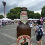 【サッカー観戦記】J2 京都サンガ VS レノファ山口の父感謝デーで「世界のビールと肉祭り」を楽しんで来たよ!