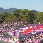 家族で1試合でも観に行けば元が取れる!京都サンガF.C.ファンクラブ ファミリー会員に入りました!