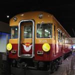 旧3000系京阪特急テレビカーを見にリニューアルしたくずはモールのSANZEN-HIROBAに行って来た!
