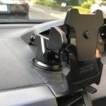 細かい角度調整も自由自在 & 強力吸盤が素晴らしい!スマホナビ用に車載ホルダー SmartTap EasyOneTouch2 を買いました!