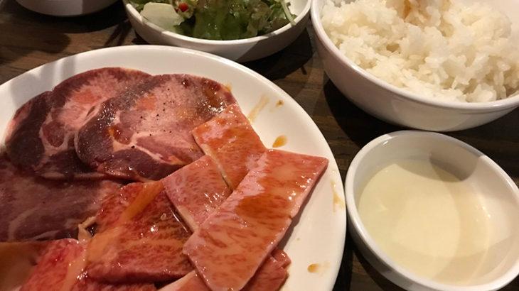 鶴橋の焼肉ランチは驚くほど安くて旨かった!あべのハルカスの観光ついでにもオススメ!