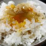 京都城陽ふるさとたまご村の卵かけご飯に最も適した卵
