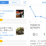 大画面に最適化!iPhone 6 Plusにも相性抜群のTweetbot 4 を買いました!