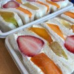 手土産にも喜ばれる京都・四条大宮の老舗果物店ヤオイソのフルーツサンドがとにかく美味い!!